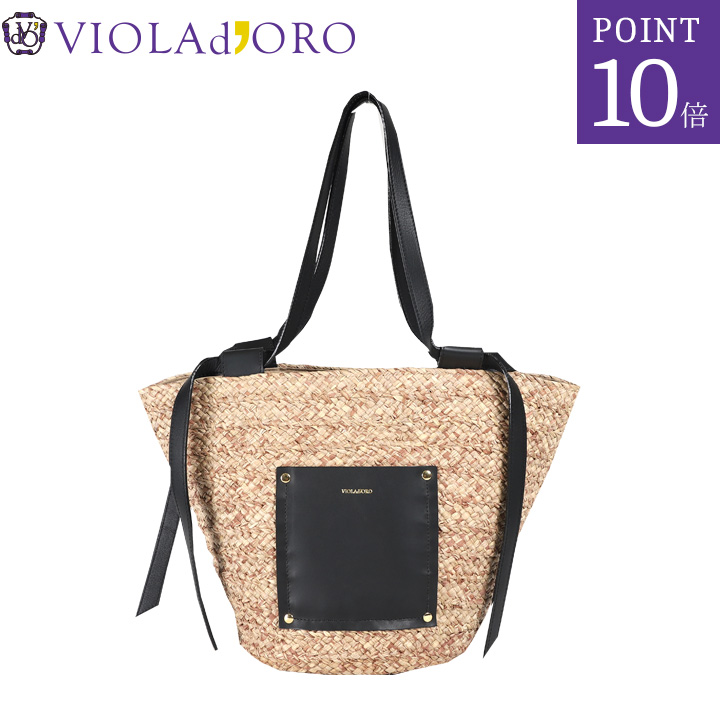 [あす楽対応可] ヴィオラドーロ VIOLAd'ORO MIRO トートバッグ かごバッグ バッグ かご v-8308 キレイめ レディース おしゃれ 贈り物 プレゼント 新品 正規品