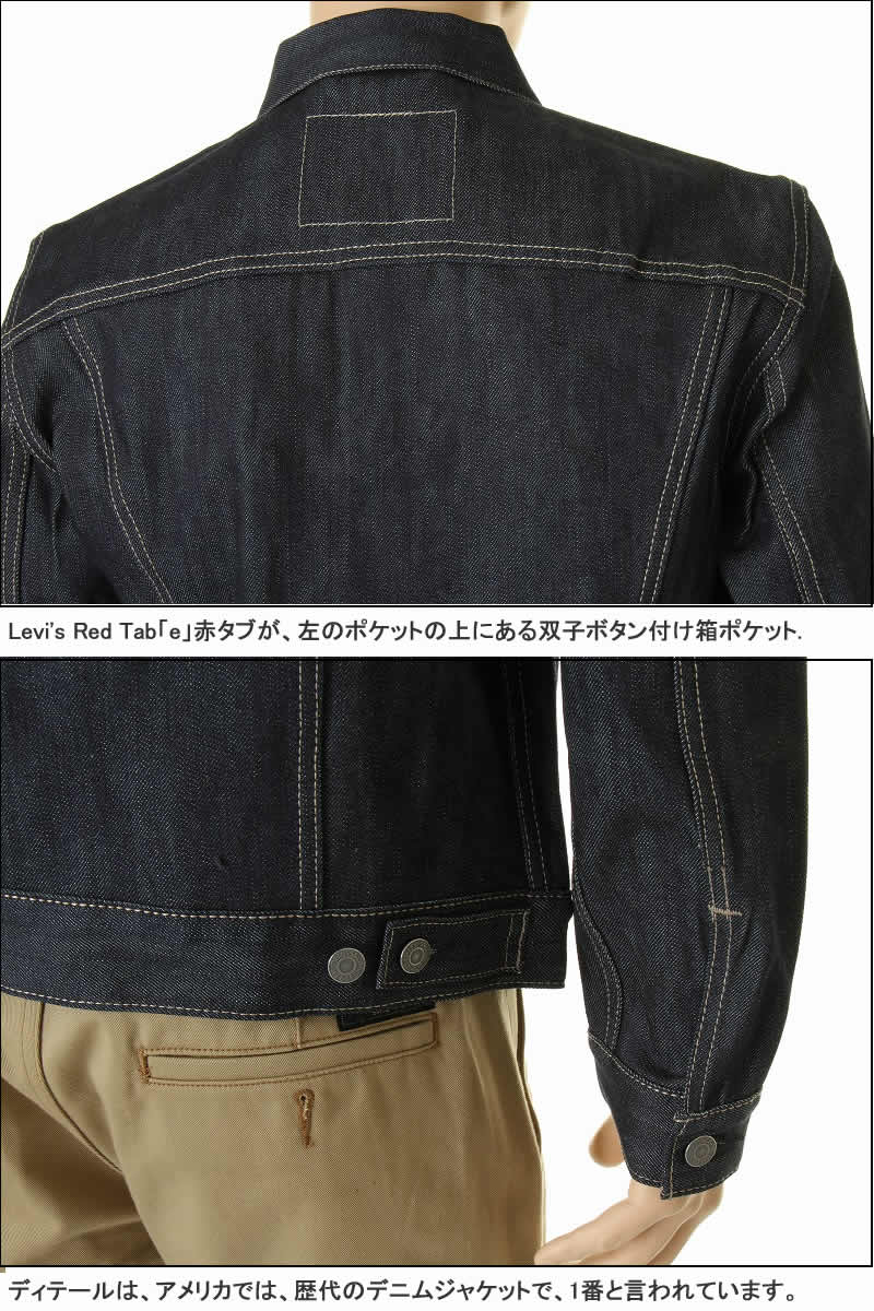31eb94559cbe threelove: Denim jacket 20% off ☆ g Jean [SALE] @ eStore sale ...