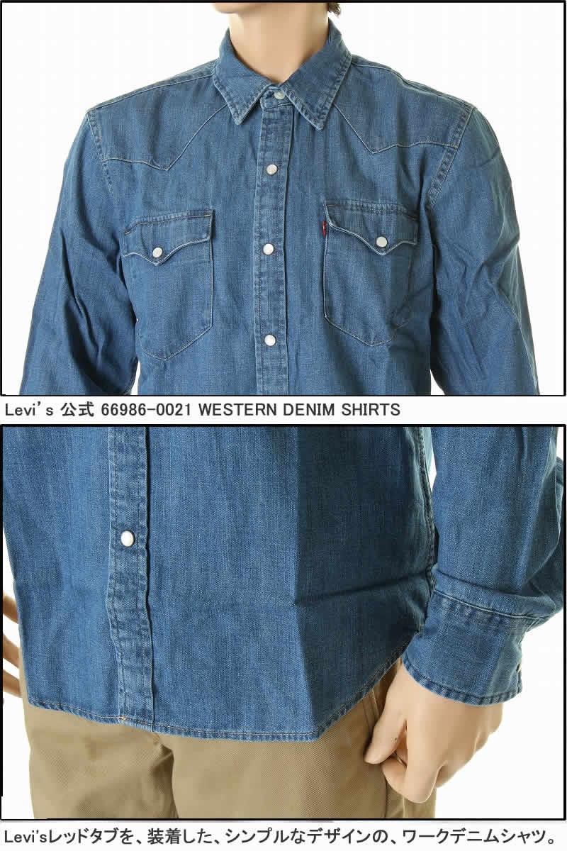 bd999e508c Levis Short Sleeve Denim Shirt