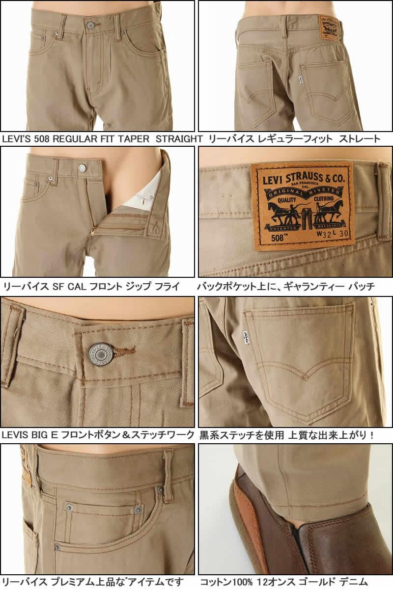 李维斯 508 L30 05521 0015 牛仔系列 Levi's regularfitterperd 直筒牛仔裤 Levis 定期适合直