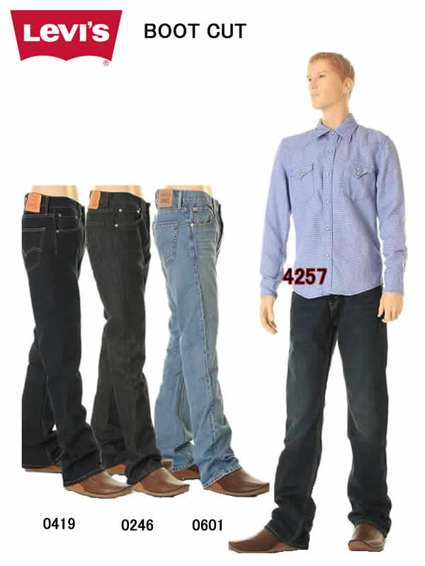 f843cddcdba Levi's 527 boot cut SLIM BOOT CUT bootcut jeans LOT 05527-4257 (ミッドヴィンテージ  ...