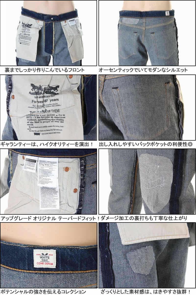 0b13e196ee0 ... 508 Levi's JEANS508 REGULAR TAPER FIT SHORTS regular fitting panties LOT  31,858-0101 ...