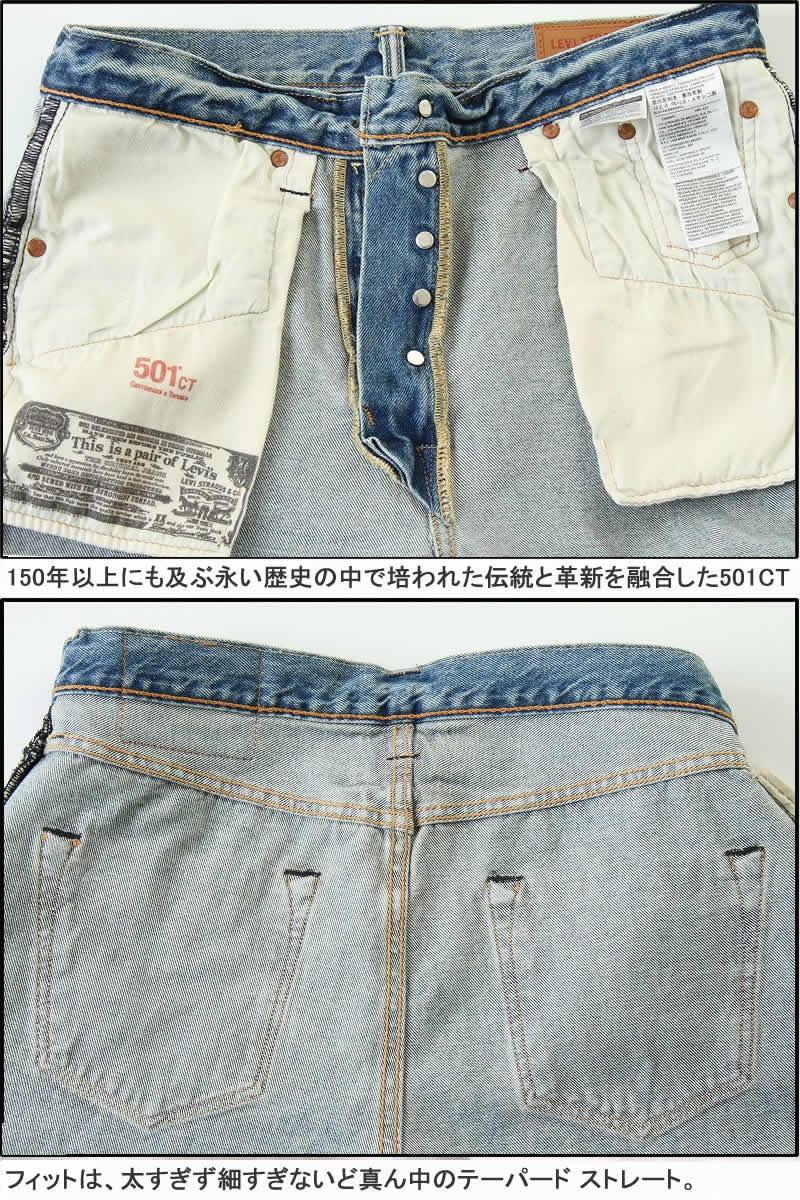 9d0bb8c8 Threelove Levi S 18 173 0049 Custom Hot Pants Levis 501ct