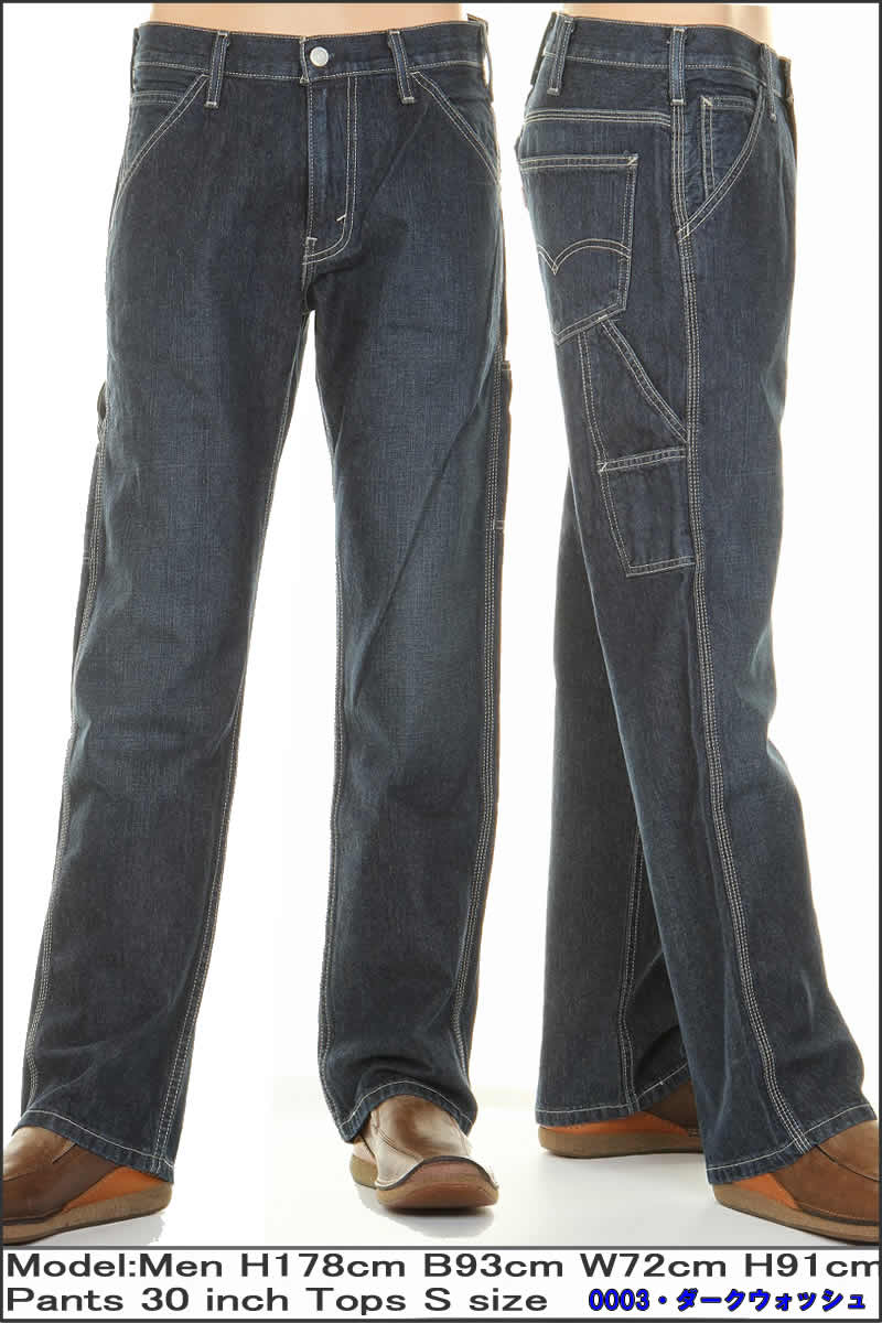 8723b399 ... Levi's 13,772-0003 Irregular Levis carpenter underwear Loose Fit Carpenter  Pants sloppy straight painter ...