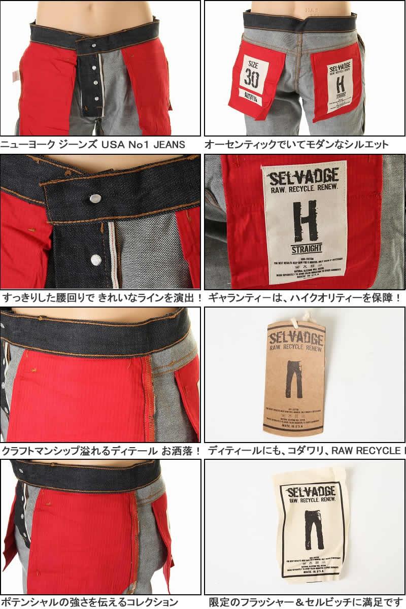 剂 No2 EBD-0001-XXXX 的手提袋经典牛仔布剂 EVIS 复古服装手提袋