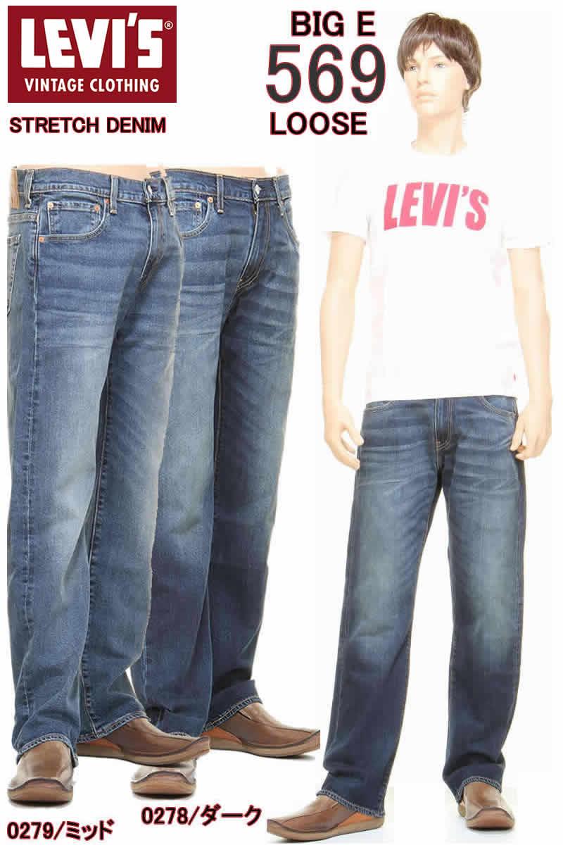 b0b7ca16 threelove: Straight Levis 569 big E LEVI'S 00569-0278-0279 BIG-E RED ...