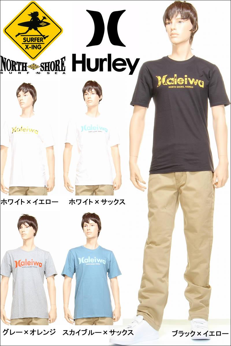 Threelove Hurley Amp Surf N Sea Tee Shirts Hawaii Harley T Shirt And Collaboration Haleiwa Shop