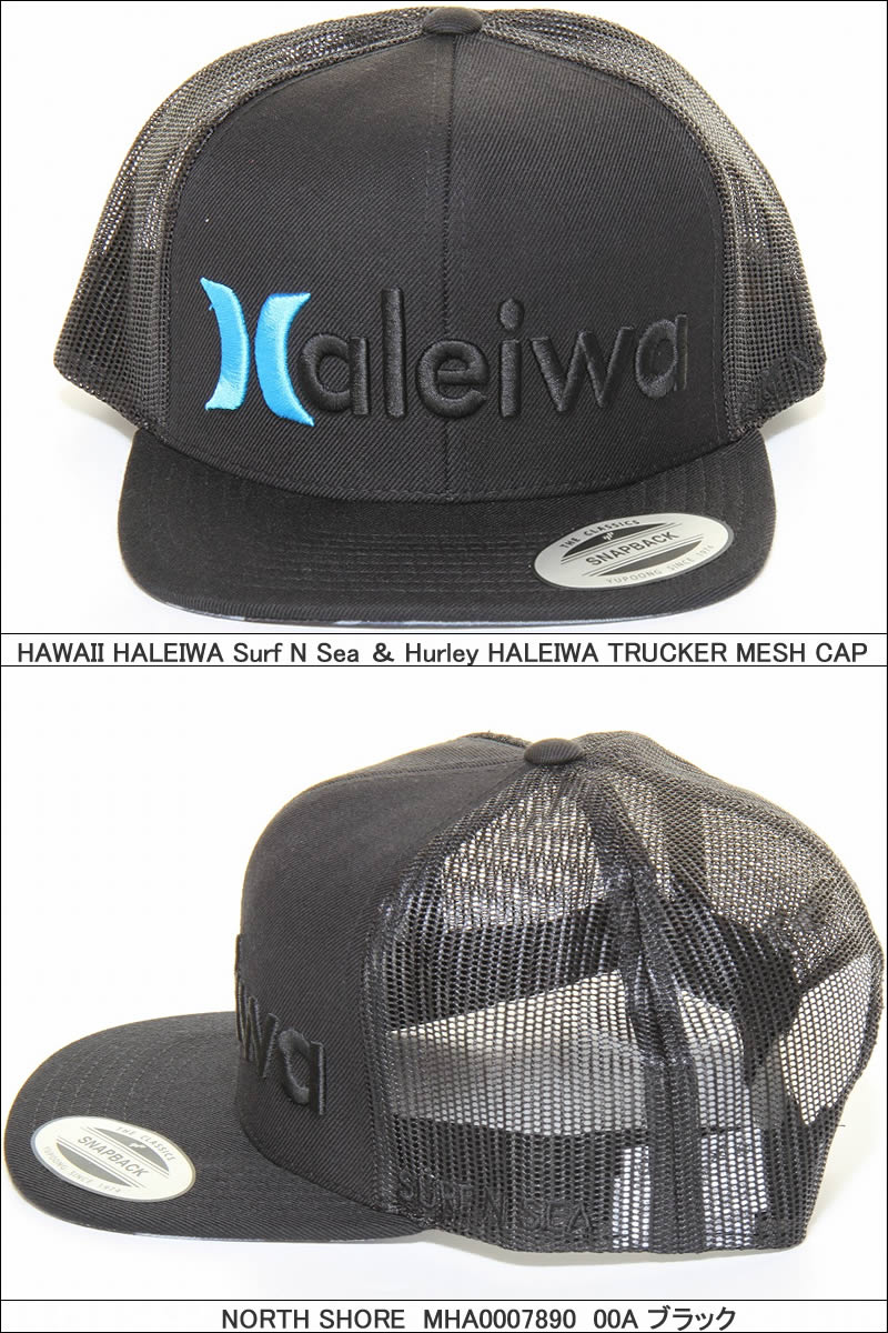 2d123e77f625f ... france hurley surf n sea mha0007890 haleiwa trucker cap collaboration  mesh cap surf and sea harley