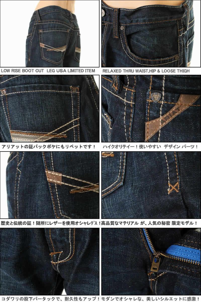 罕见的 LEVIS 78517-0001 靴型牛仔裤定期切 Levi's 517 deadstock 长筒模型
