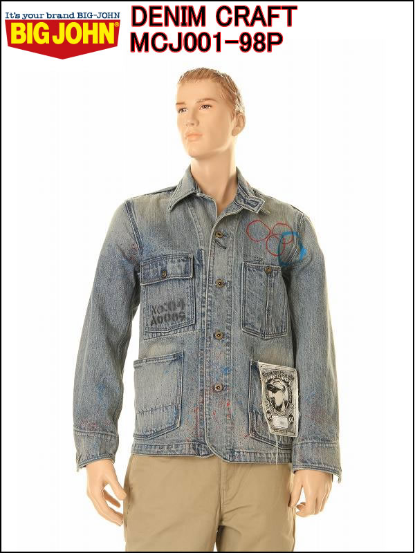 Threelove Vic John Half Court Custom Denim Jacket Mcj001 98p