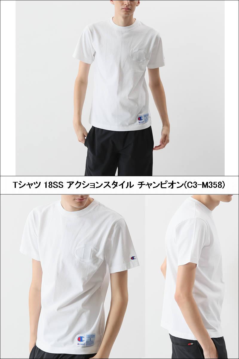 White m358