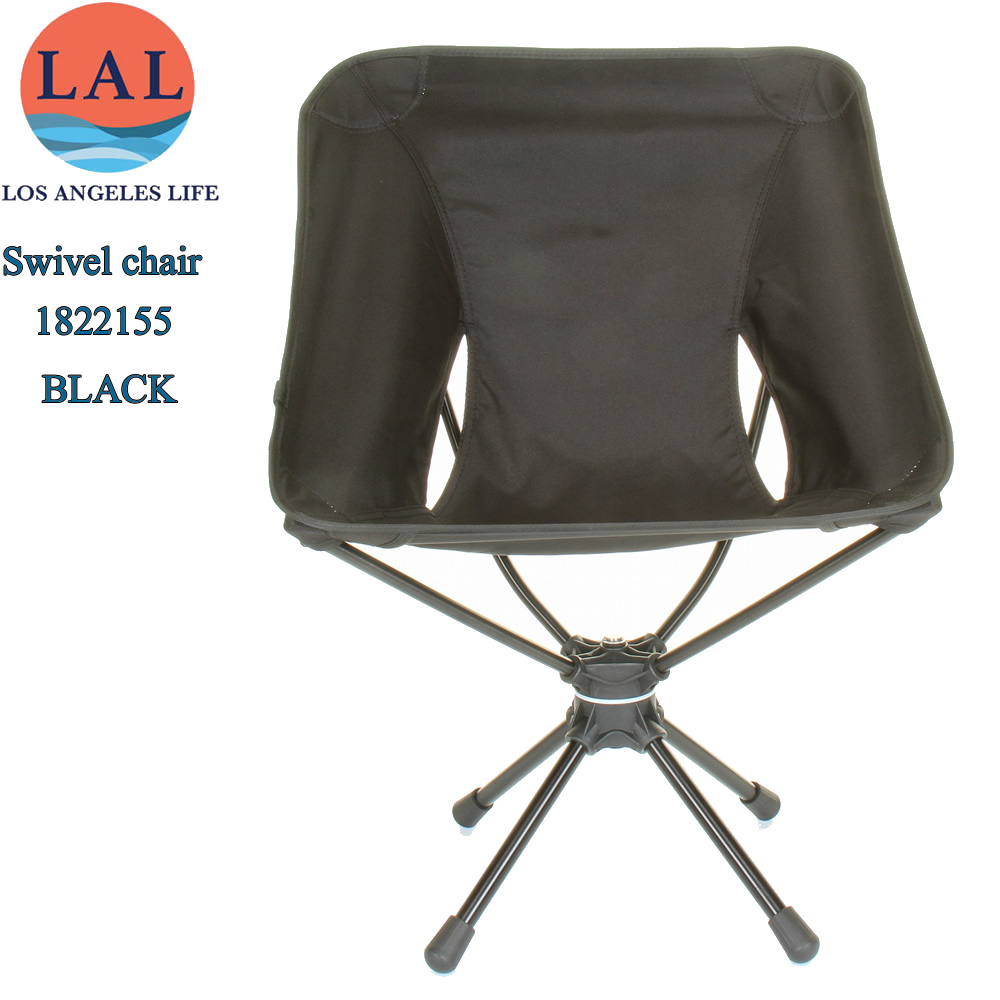 Excellent Lal Spin Swivel Chair 1822155 Bk Black Outdoor Revolving Chair Lightweight Folding Type Camping Fishing Barbecue Camellatalisay Diy Chair Ideas Camellatalisaycom