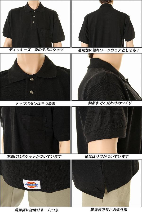 做Dickies Dickies 5521开领短袖衬衫人短袖口袋开领短袖衬衫人短袖短袖开领短袖衬衫素色开领短袖衬衫