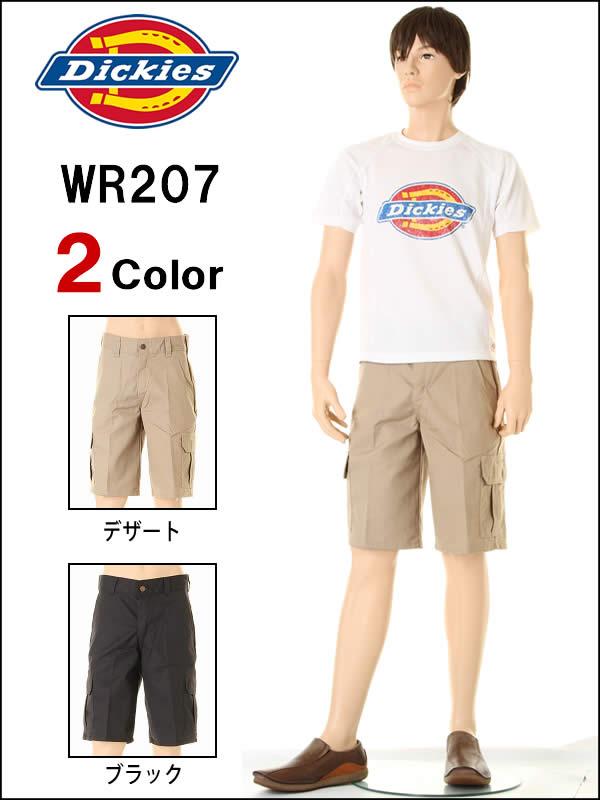 Dickies Dickies WR207 2 颜色轻松适合货物种类短裤宽松适合的货物短裤货物工作裤缺口
