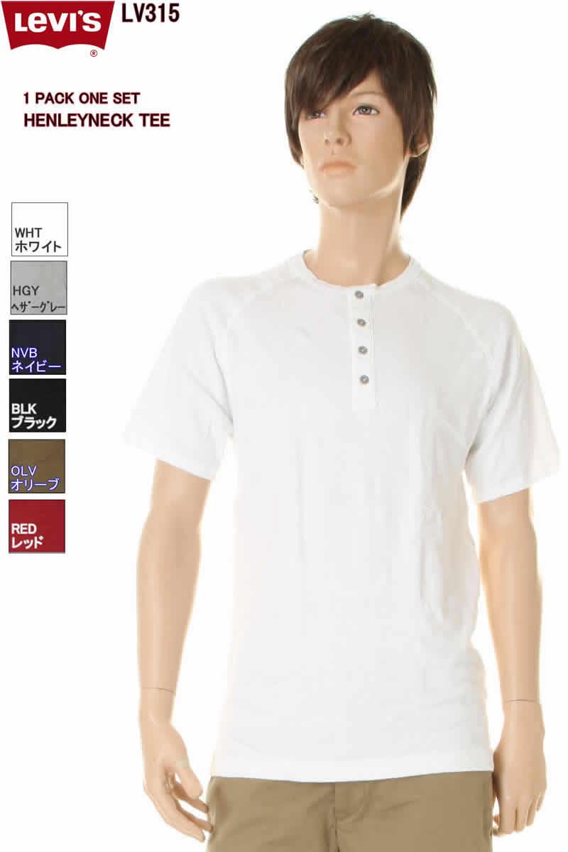 <30代40代メンズ>ヘンリーネックTシャツ!かっこよくきれる1枚は?