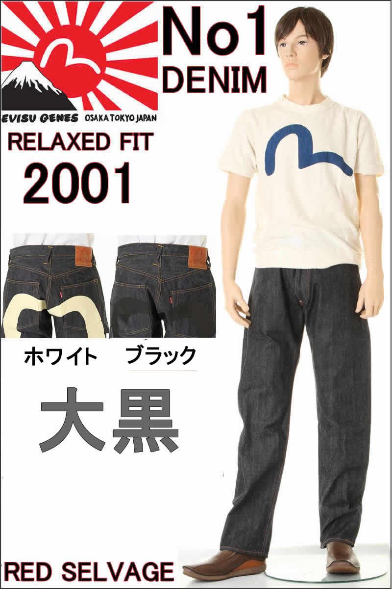 剂 30 36 Daikoku No1 2001 年放宽直复古牛仔布剂的宽松仔裤