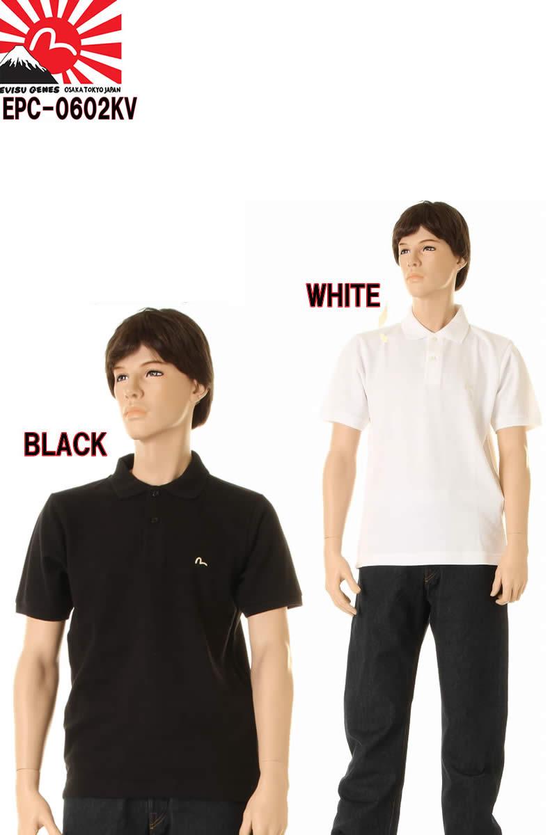 ccbb4320eb products ☆ EVISU JEANS EPC-0602KV POLO S S KAMOME EMBROIDERY white black  white evisu polo shirt embroidery Seagull Seagull Ebisu Ebisu Ebisu t-shirt