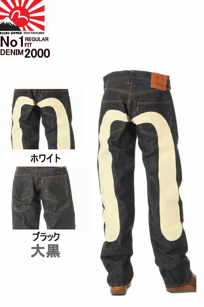 b9cfc8e148e1 Evisu 38-42 in Daikoku Camo mark No1 2000 regular straight vintage denim  EVISU JEANS REGULAR FIT