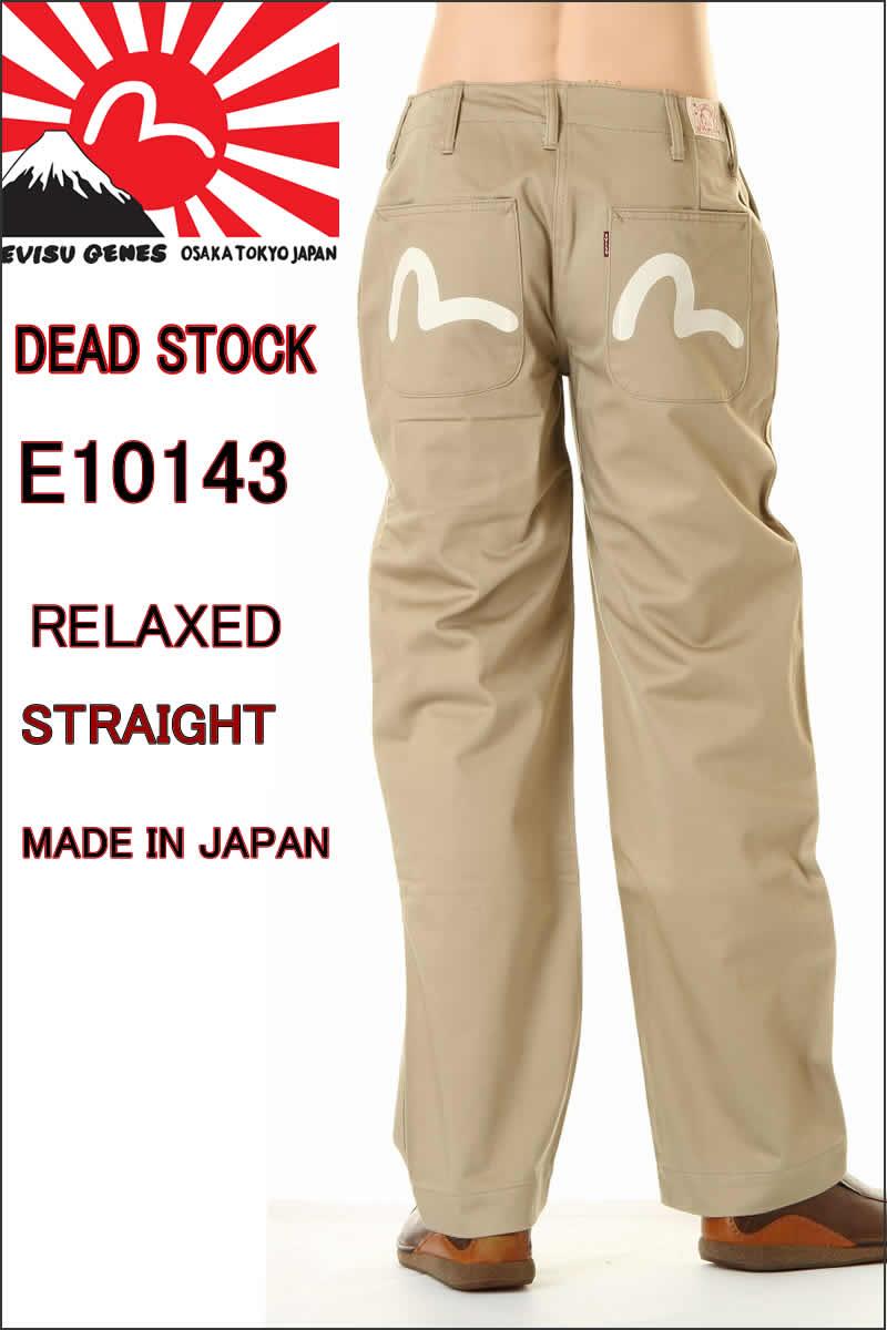 翻译和剂牛仔裤 E-10143 白色白色标记轻松适合作在日本取得的迷彩马克剂牛仔裤