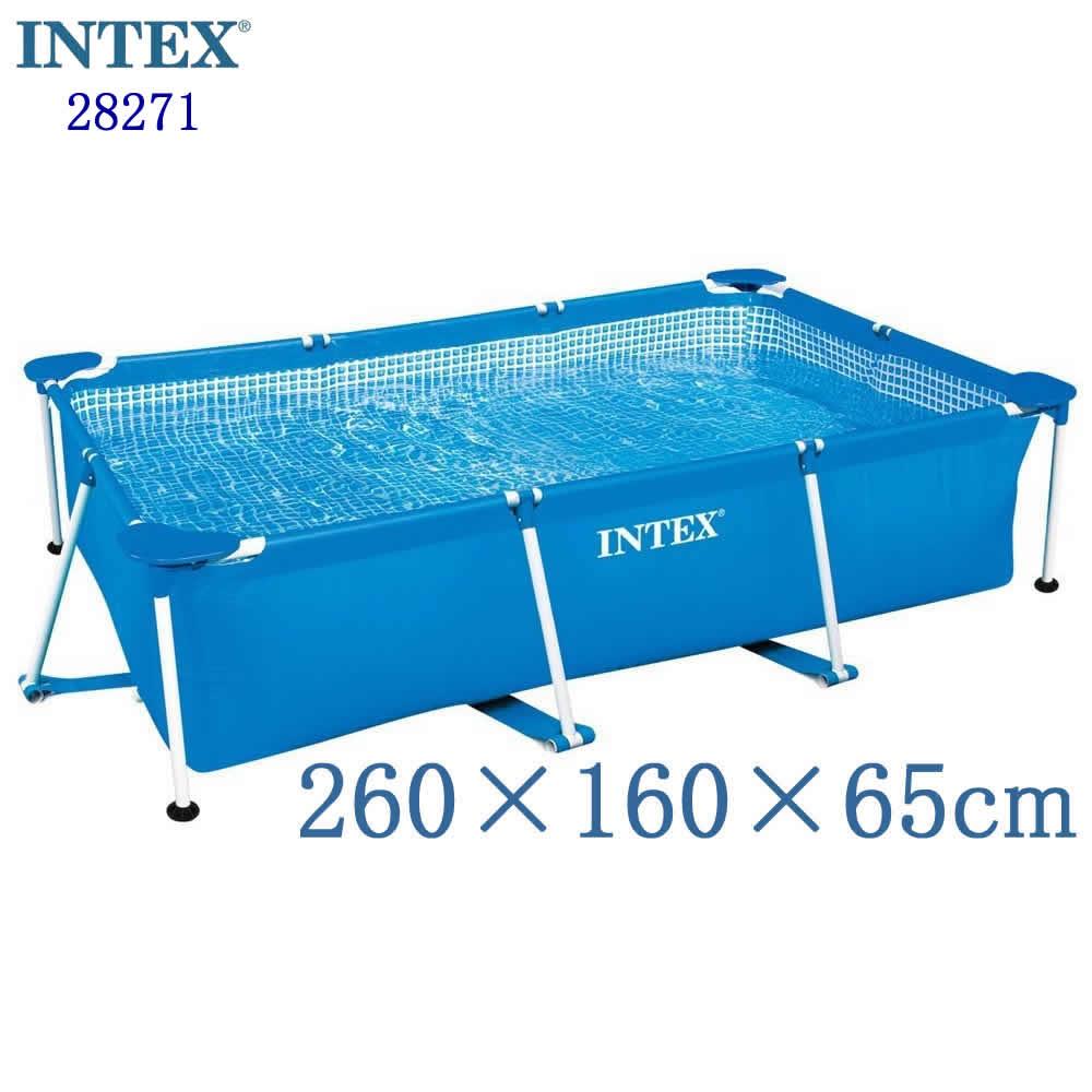 INTEX 28271 インテックス Rectangular Frame Pool レクタングラ フレームプール 長方形 プール 幅260cm奥行160cm【送料無料 あす楽 アメリカで大人気の楽しい ビニールプール ビッグプ-ル 耐久性抜群 便利な 空気入れ不要 組立簡単 フレーム 安定感抜群 大型プール】