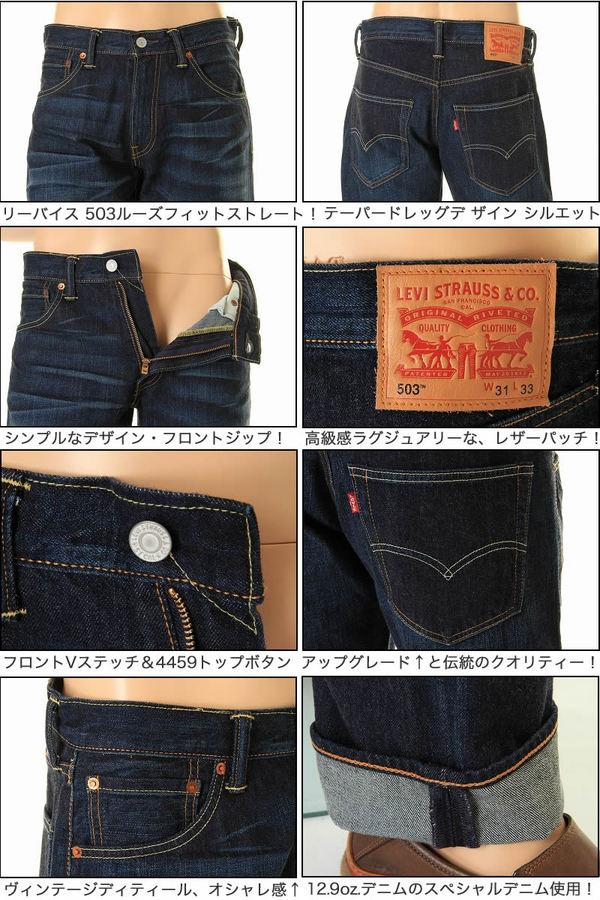 NEW LEVI's NEW ORIGINAL JEANS original Zipper fly loose fit straight 00503-0317-0296-0298 (rinse 3 color: dark: light) Levi's 503