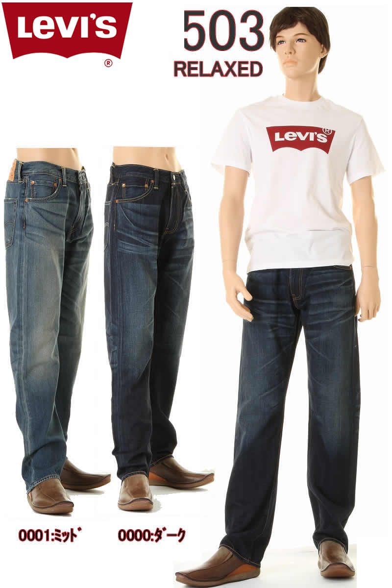 c0adab6c2e3 Brand new-Levi s 503 21522 jeans LEVI S LOOSE FIT STRAIGHT JEANS loose fit  straight zipper