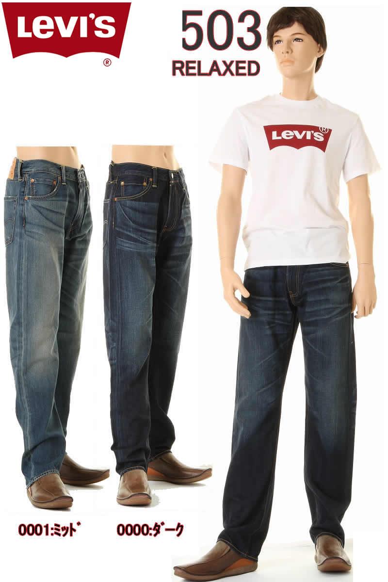 6f9b533de8e Brand new-Levi's 503 21522 jeans LEVI'S LOOSE FIT STRAIGHT JEANS loose fit  straight zipper ...