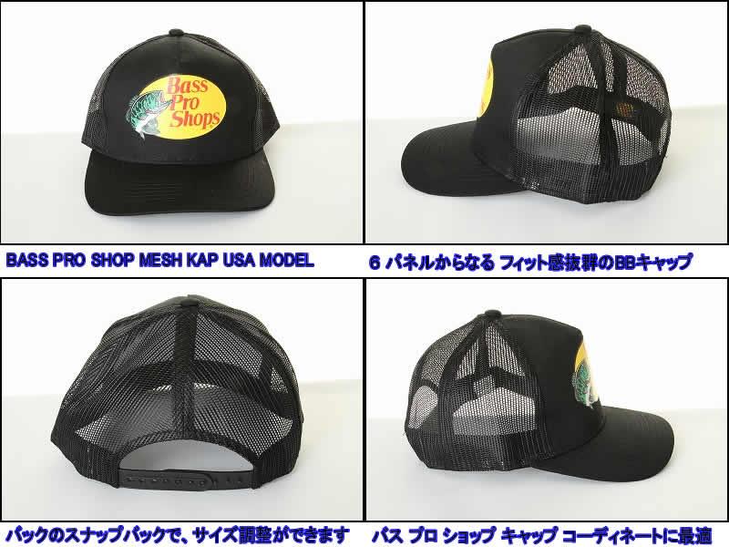 BASS PRO SHOP 9FIFTY LV MESH CAP California Las Vegas snap back Cap bus pro  American hats 23a1bb0405a
