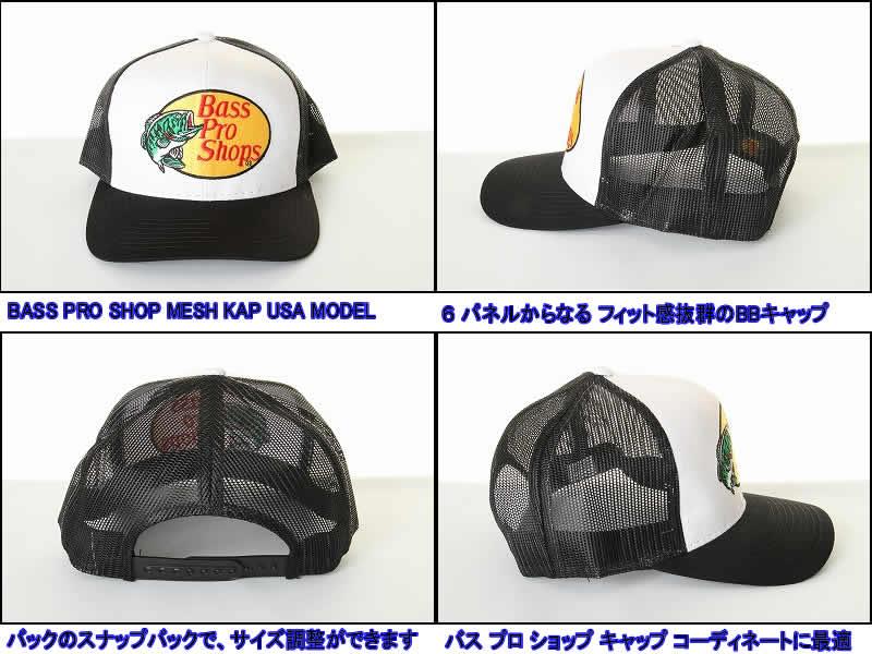BASS PRO SHOP 9FIFTY 绣花网帽加州拉斯维加斯顶嘴帽巴士亲美帽子