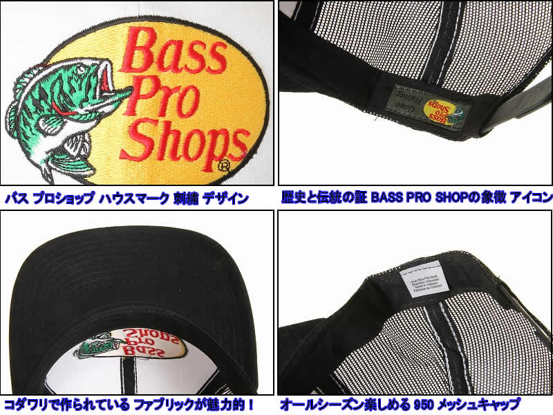 Summer Women's Baseball Caps Wifi Embroidered Sun Hats Breathable Mesh Hat  Gorras Summer Cap For Women