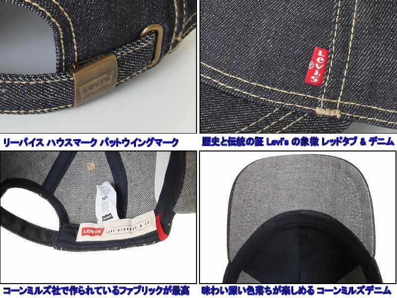11d17083 threelove: Red tab cone Mills Corporation made Indigo Denim Levi's ...
