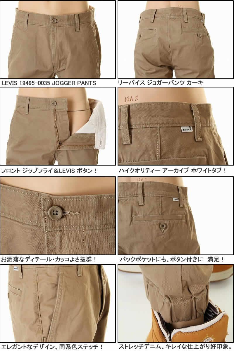 有Levi's 19495-0031-0032-0035-0036李维斯跑步者裤子人肋条的猴子L裤子奇诺跑步者裤子7分长8分长