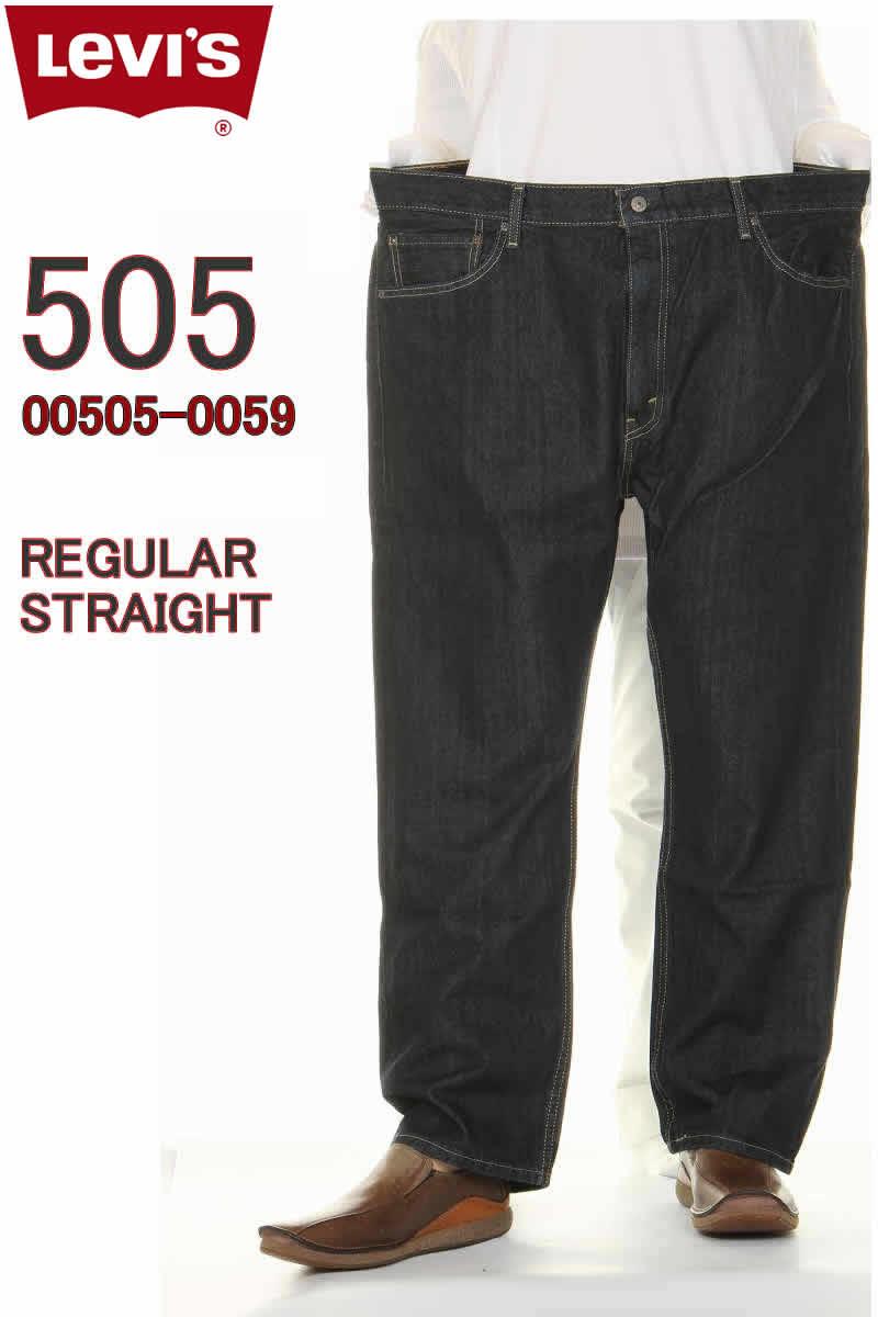 a6410f7da46e61 LEVI'S 00505-0059 IRREGULAR JEANS Levis 505 irregular regular fitting  straight jeans stretch denim inseam ...