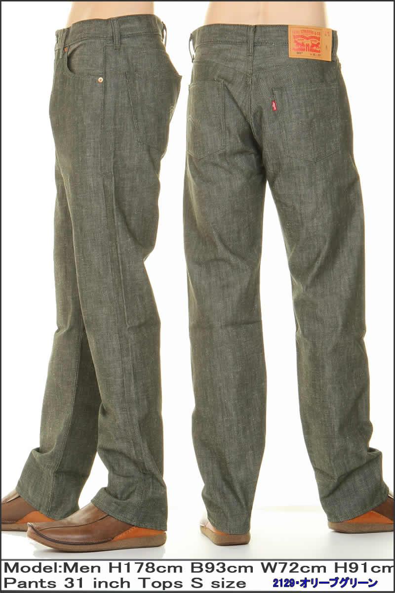 d177574ffda ... Levi's 501 WHITE OAK RIGID 00501-2129 olive-green Levis 501 original  straight jeans ...