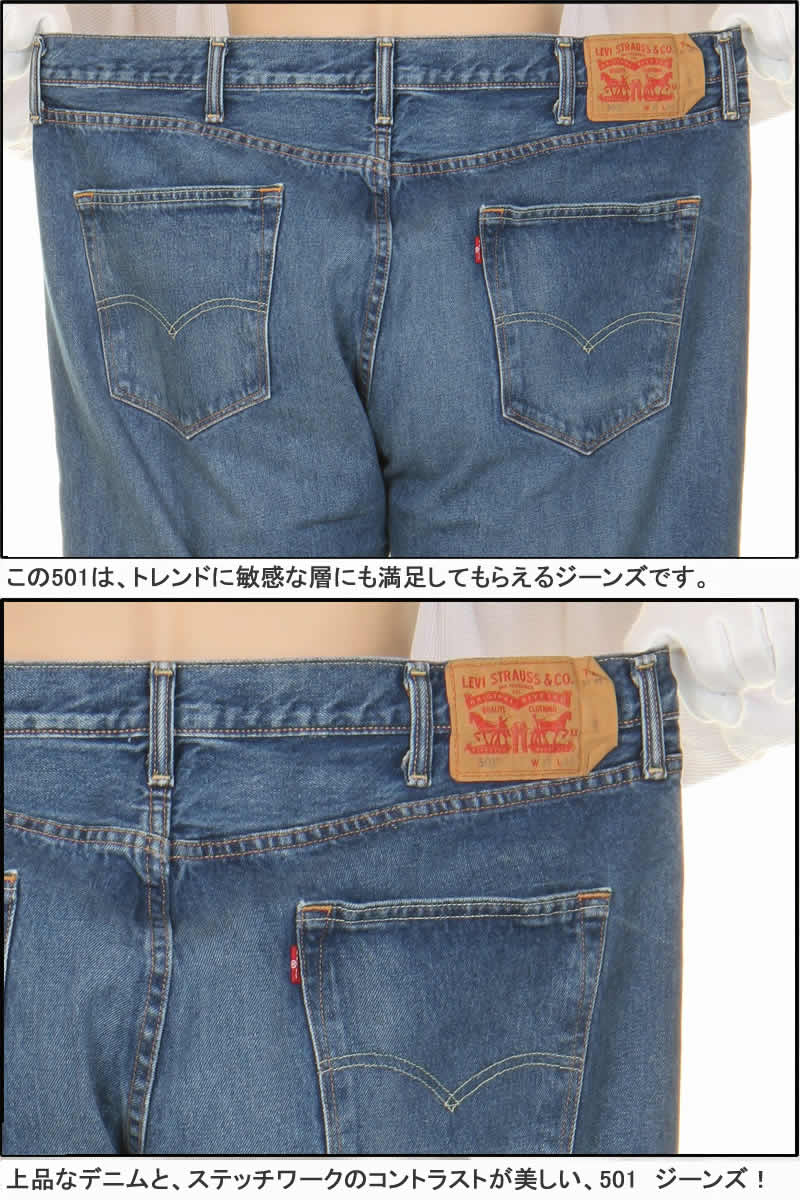 Women's Clothing Jeans Rational Levi Strauss 26