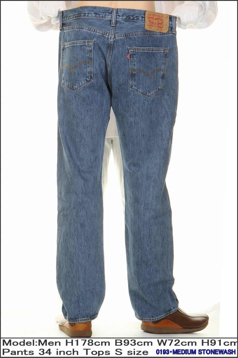 ba6e3677 ... Levi's 501 00501-0193 Irregular Original Fit Levis 501 Levis original  fitting straight button fried ...