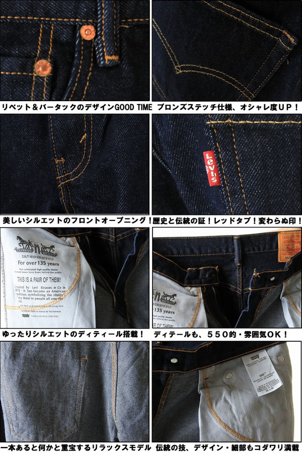 ee305a0b57b LEVI'SVINTAGE jeans Levis Premium red ear Levi's505madeinJAPAN straight jeans  denim zip fried