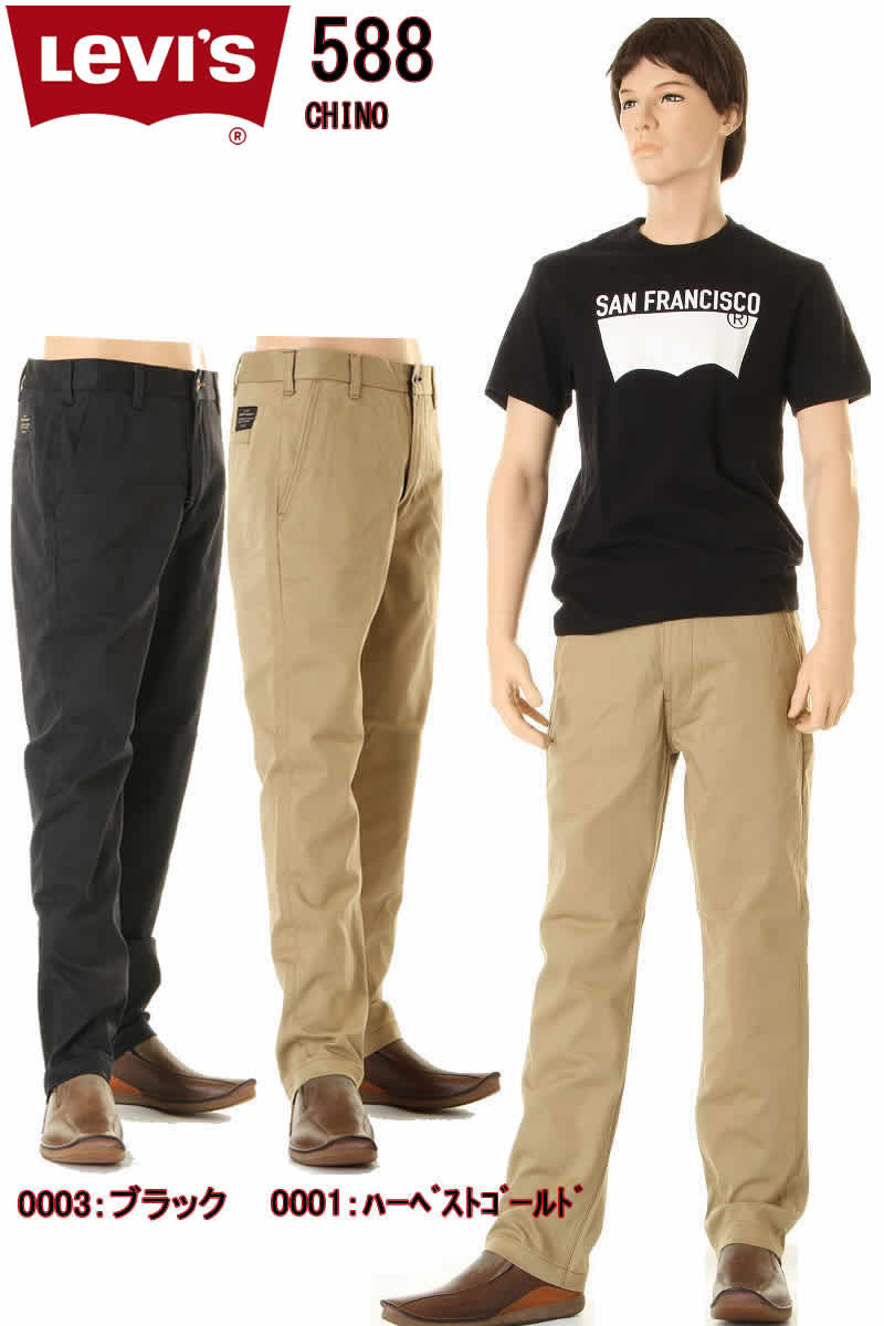 LEVIS 95588 0001 Chino Pants Levis Her Best Gold Skateboarding Collection United States Limited Cotton Underwear SKATEBOARDING COLLECTION COMFORT