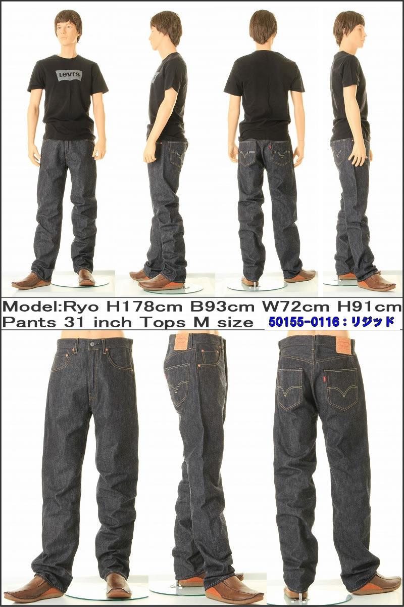 501XX 李维斯复古服装、 LEVI's 制造在美国全新 55501-0116年 55 的刚性 XX 双 x