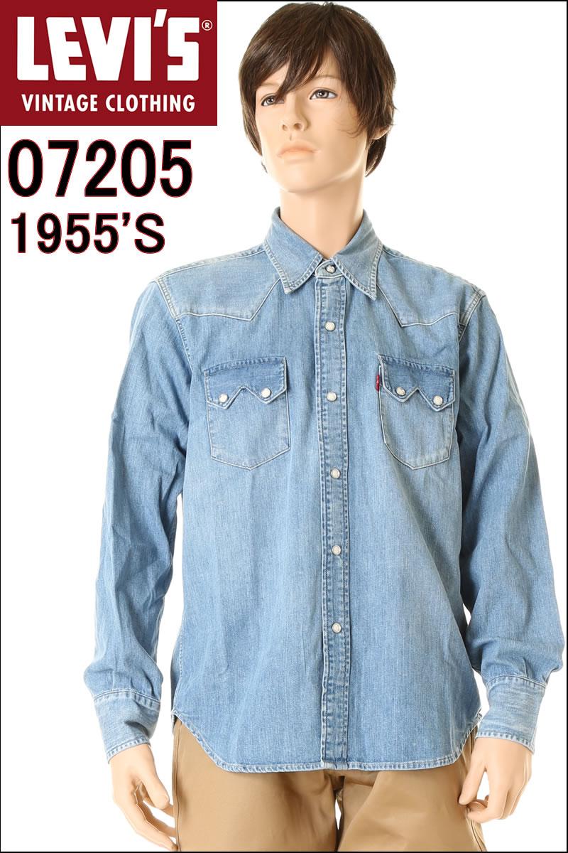 04b6819f LEVIS MADE IN ARCHIVE 1955 Sawtooth Denim Shirt XXDENIM LEVI's VINTAGE  CLOTHINGJEANS07205-0023 ( 55's ...