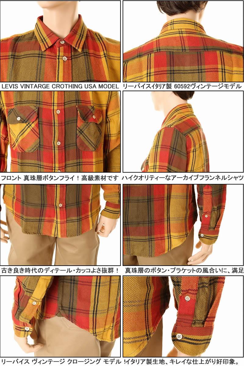 李维斯意大利制造 1950年的短衬衫在绿色检查 LEVI's 老式服装 Levi's 1950 xx 法兰绒衬衫] 60592 0032 (50 的 / 复古模型)