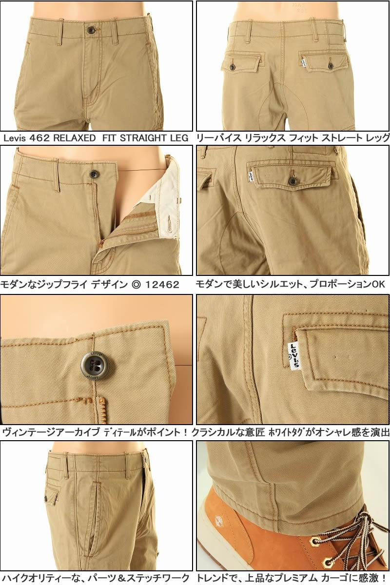 22079 货物 PANTSLOT.22079 0004 Levi's 李维斯 079 货物的裤子松配合 (2 颜色) Levi 569 剪影