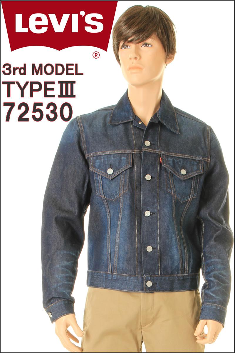 LEVI'S 72530-0055 CONE DENIM LEVIS VINTAGE CLOTHING(1970'S DENIM JACKET)