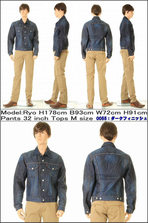 LEVI'S 72530-0055 CONE DENIM LEVIS VINTAGE CLOTHING(1970'S DENIM JACKET)