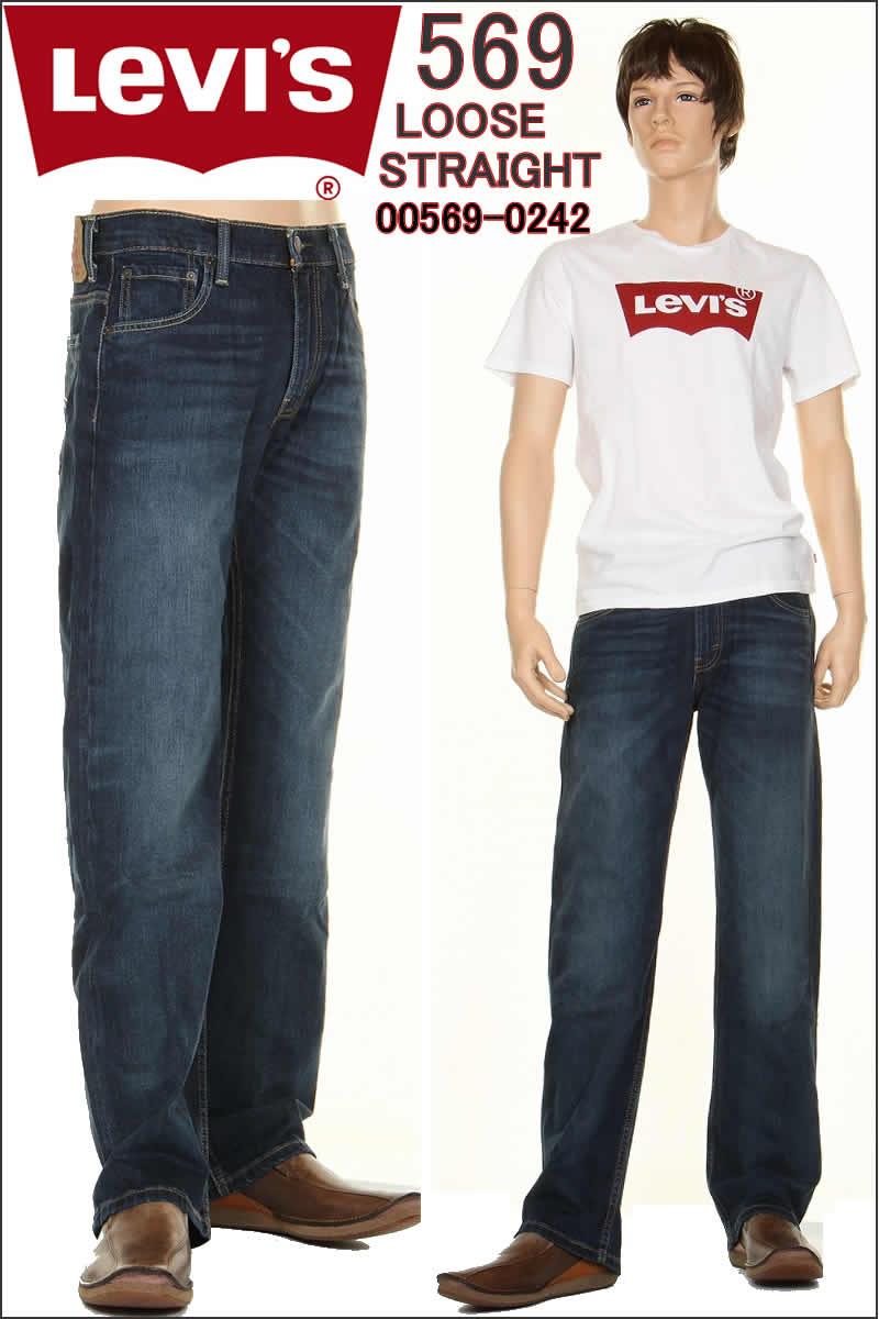 Levis Irregular 00569-0160 LOOSE FIT JEANS Levi's 569 loose fit jeans  indigo blue