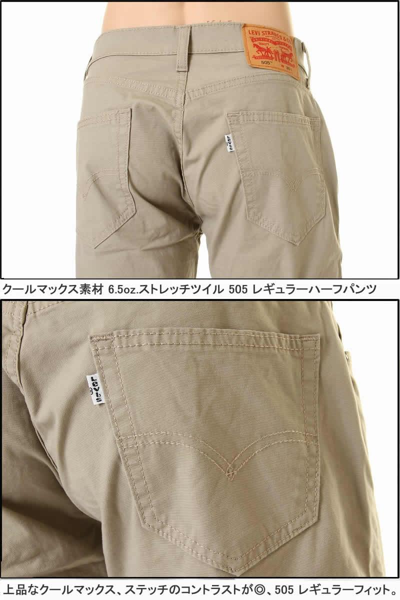 689f8aee1d threelove: LEVI'S COOLMAX Levis half underwear jeans 505 REGULAR FIT ...