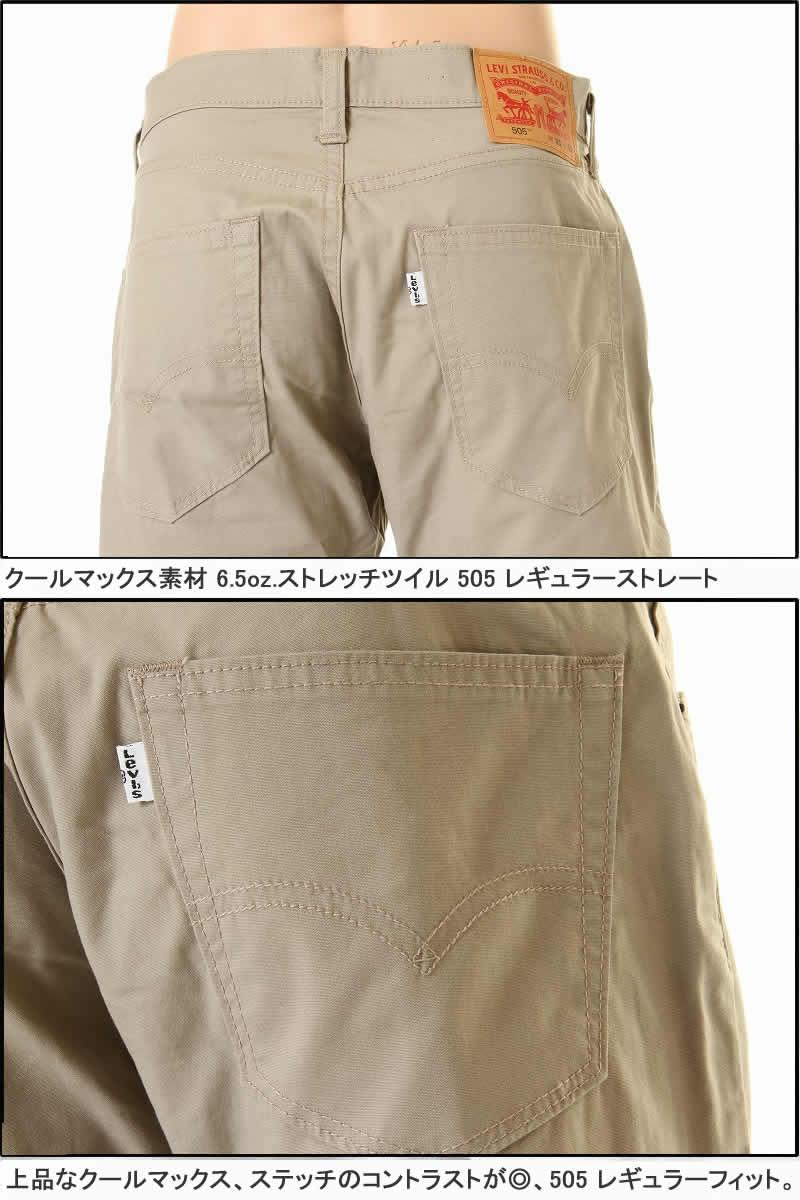5cb25a8d69 threelove: LEVI'S 505 COOLMAX Levis jeans 00505 REGULARFIT STRAIGHT ...
