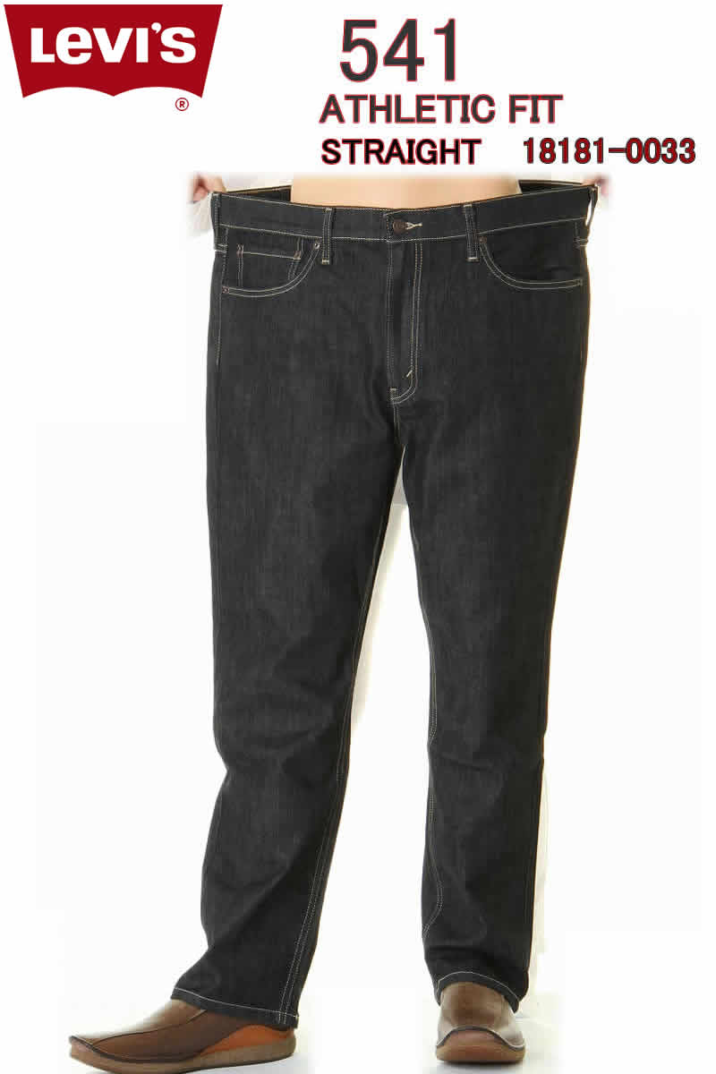 acc00fd0 The existence that has a long Levis 541 athletic fitting straight jeans  LEVI'S 18,181-0033 ...