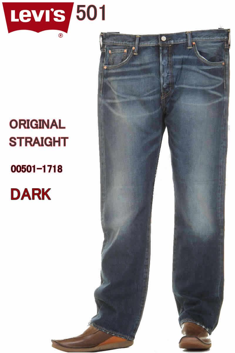 Levi's Men's 501 Original Garment Dye Mid Rise Regular Fit