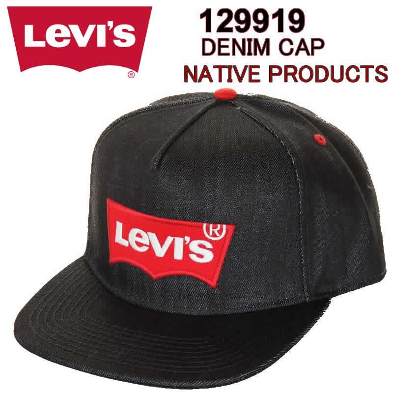 e3363566 Indigo denim Levis hat Levi's DENIM CAP Levis USA denim cap adjuster-free  made in ...